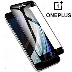 Защитные стекла для телефонов OnePlus
