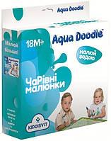 Набір для малювання водою Aqua Doodle - Чарівні малюнки
