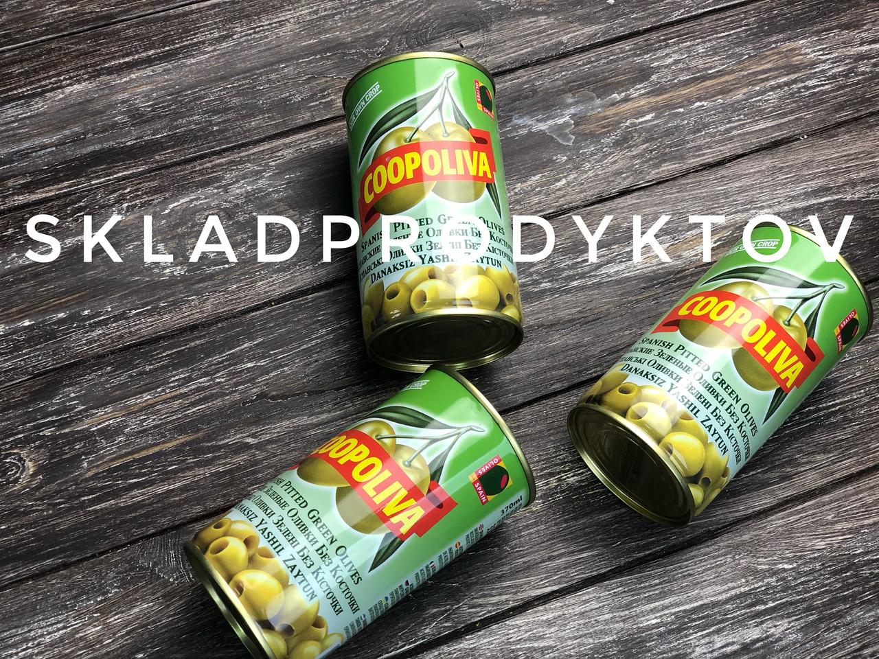 Оливки Coopoliva без косточек 350г ж/б