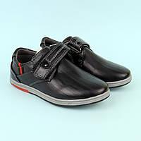 Туфлі дитячі на хлопця Чорні Tom.m розмір 27,28,29