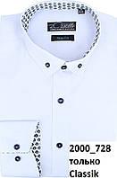 """Оригинальная белая мужская рубашка """"Castello-2000-728"""""""