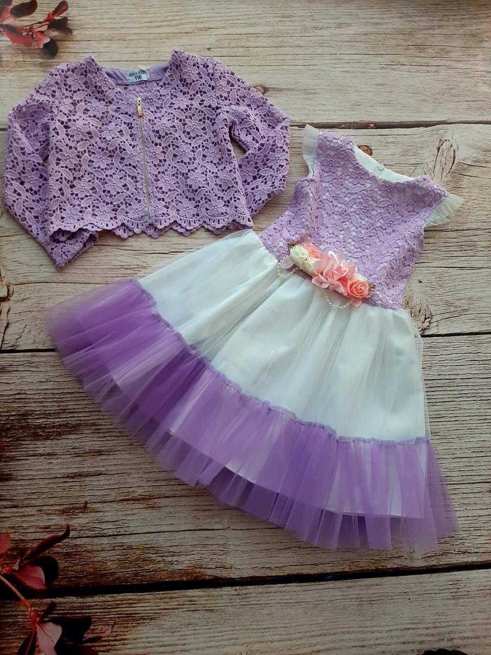 Плаття дитяче з піджаком з гіпюру в фіолетовому кольорі розміри 98-116