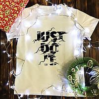 Чоловіча футболка з принтом - Just do it