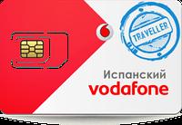 Vodafone Traveller с балансом 35Gb интернета