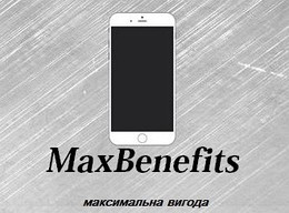 "Інтернет-магазин ""MaxBenefits"""