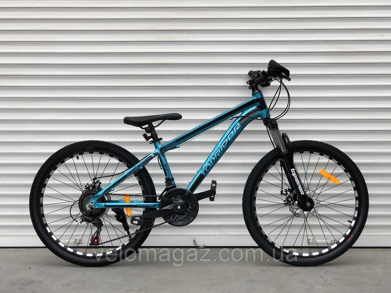 """Велосипед алюмінієвий гірський TopRider-680 24"""" синій"""