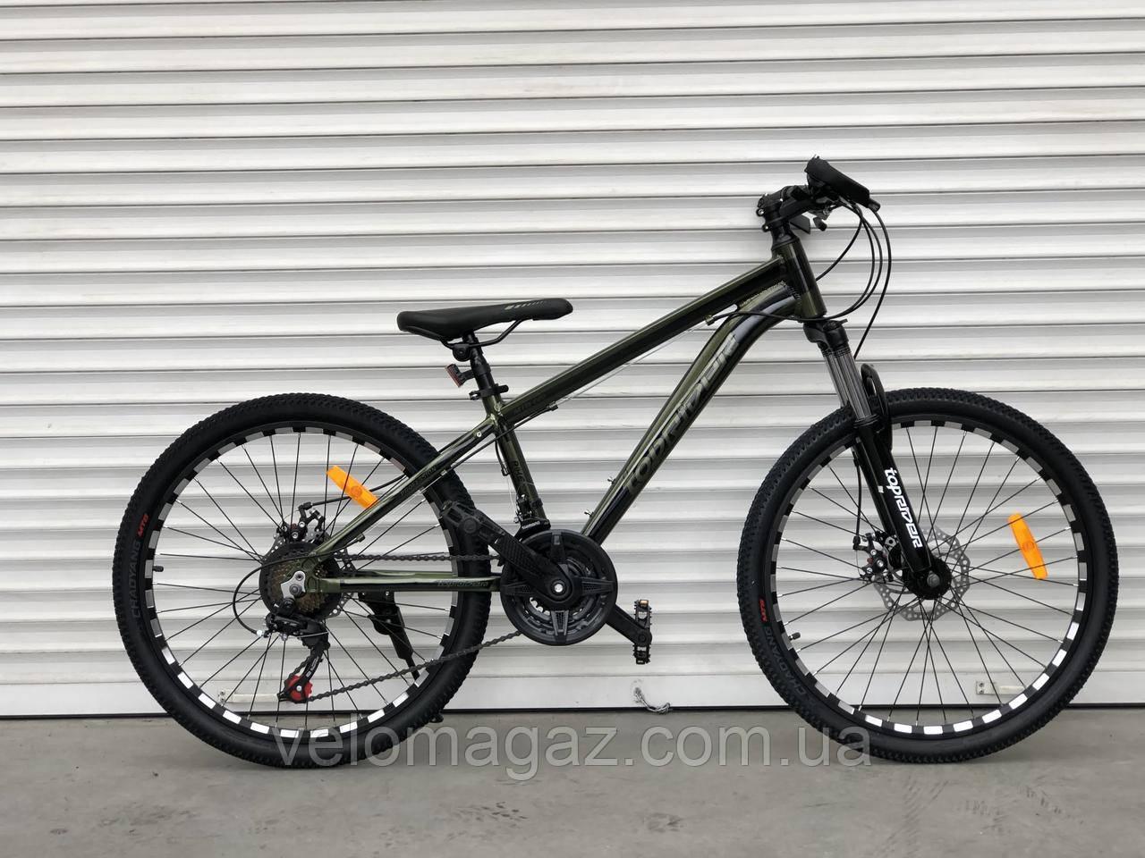 """Велосипед алюмінієвий гірський TopRider-680 24"""" біло-коричневий"""