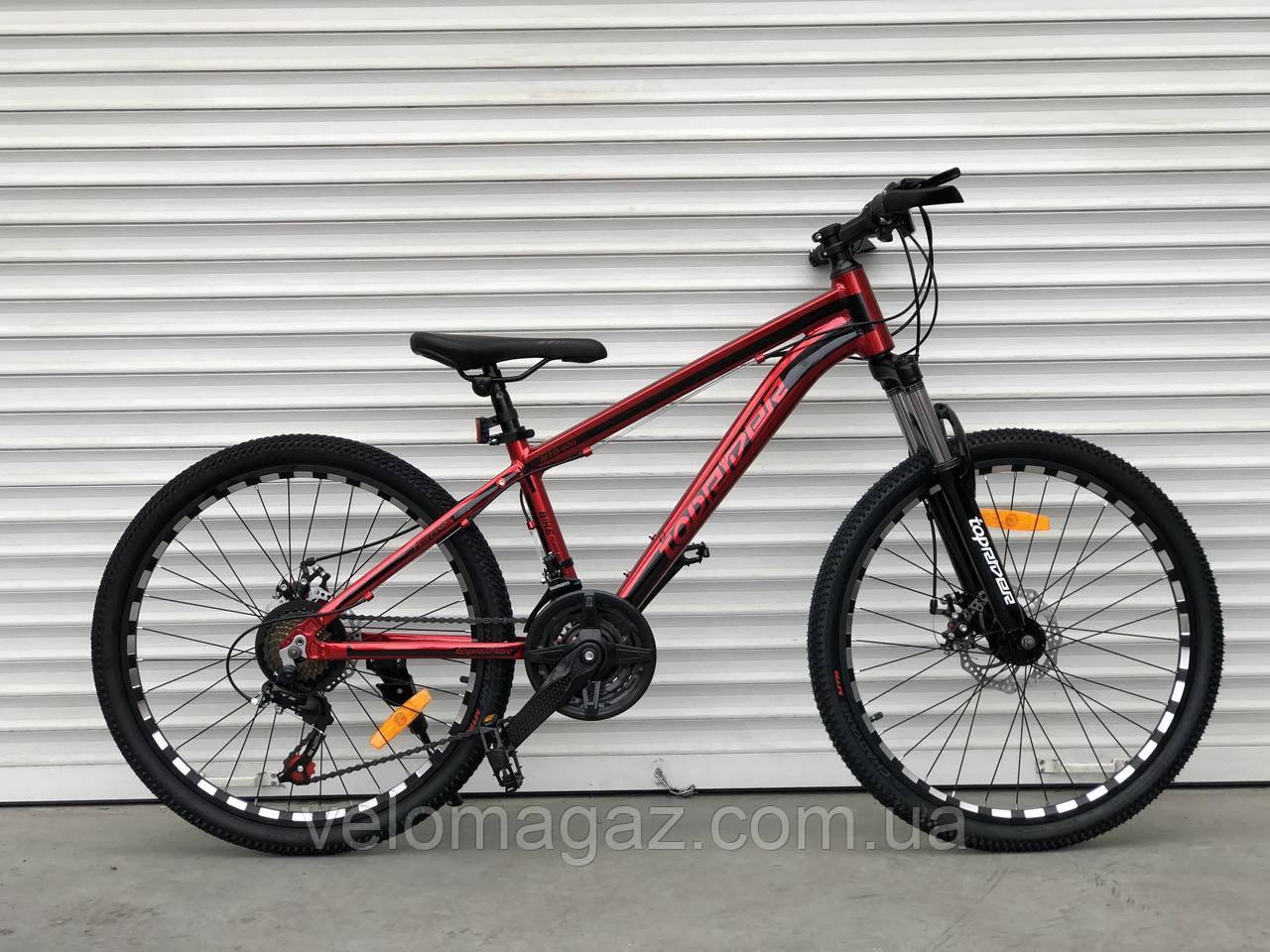 """Велосипед алюмінієвий гірський TopRider-680 24"""" золотистий"""