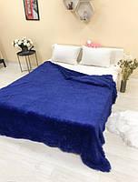 Хутряне покривало трава євро синій