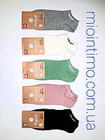 Носки женские короткие Aura.via