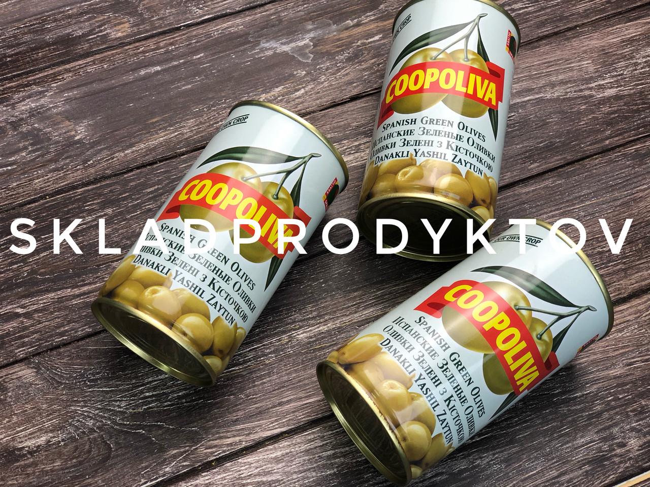 Оливки COOPOLIVA (Испания) с косточкой 370г ж/б