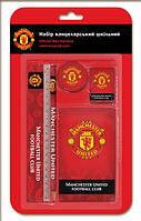 Набор канцелярский 5 предметов  Kite Manchester United MU14-147K