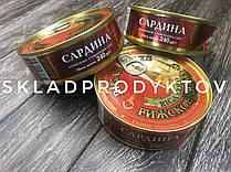 Сардина атлантическая в томатном соусе Рижское золото ж/б 240г