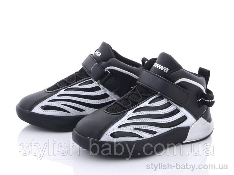 Дитячий демісезонний взуття 2021 бренду Clibee - Doremi для хлопчиків (рр. з 31 по 36)