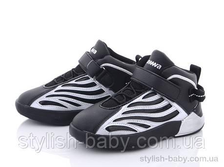 Дитячий демісезонний взуття 2021 бренду Clibee - Doremi для хлопчиків (рр. з 31 по 36), фото 2