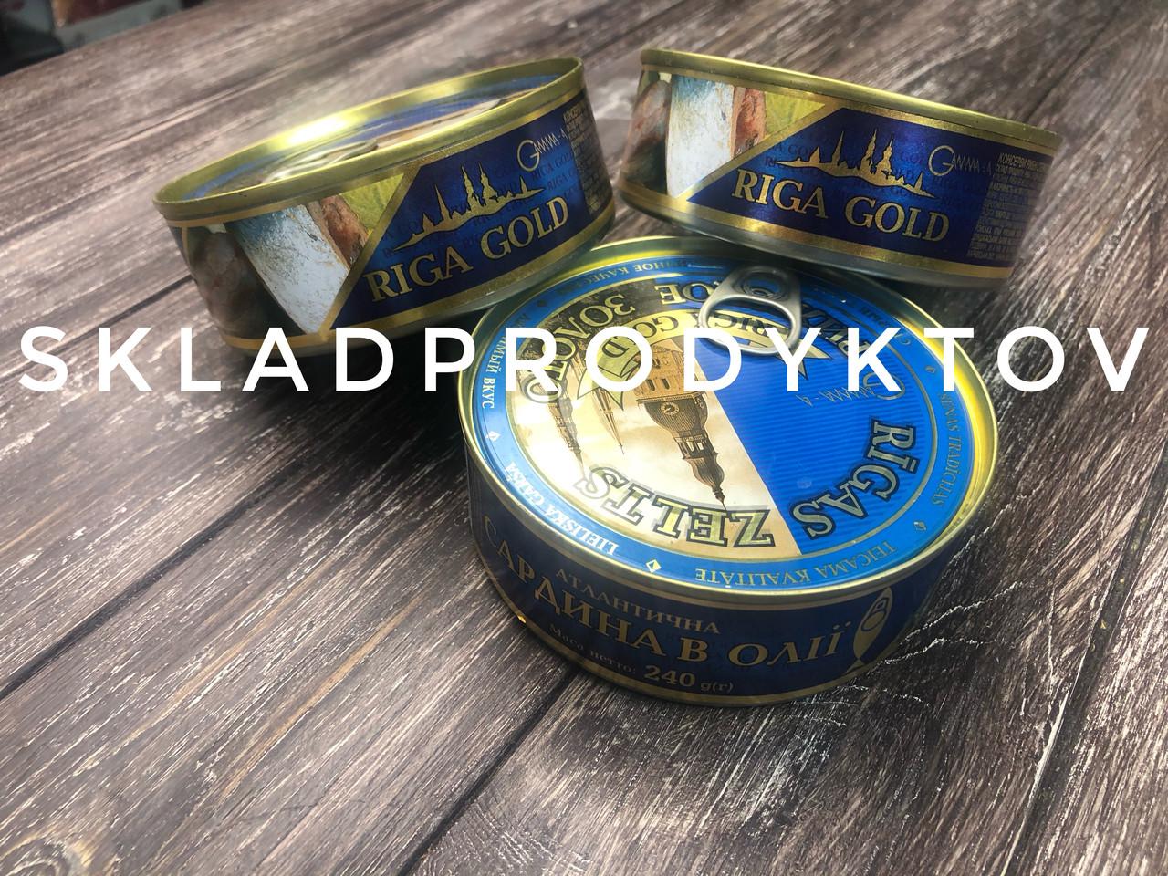 Сардина атлантическая в масле Рижское золото ж/б 240г