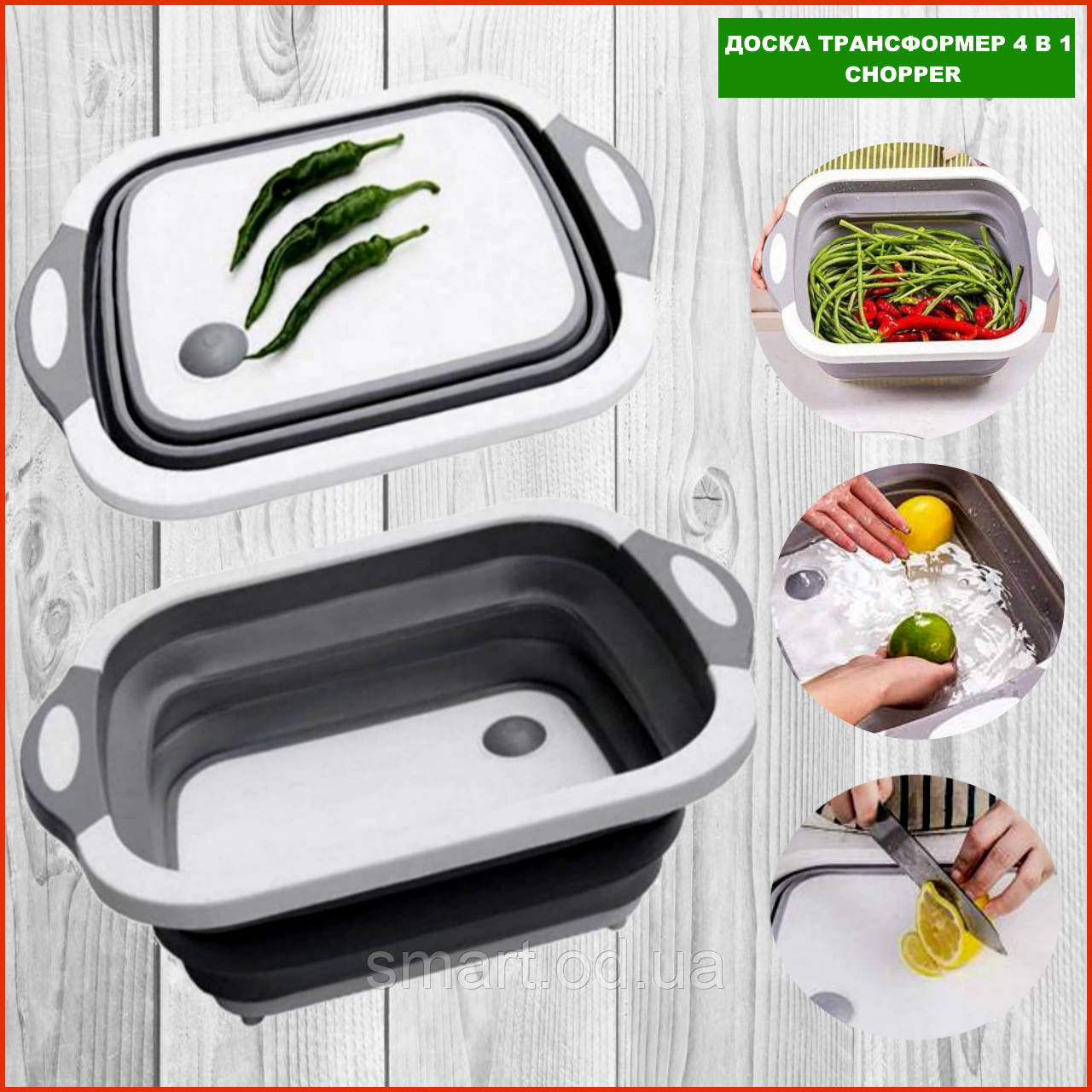 Дошка обробна 4 в 1, дошка обробна складна, миска дошка, дошка для кухні, дошка трансформер