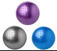 Мяч для фитнеса полумассажный диаметр 65 / М'яч для фітнесу полумассажний 2 в 1, діаметр 65