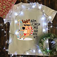Мужская футболка с принтом - Секси Олень