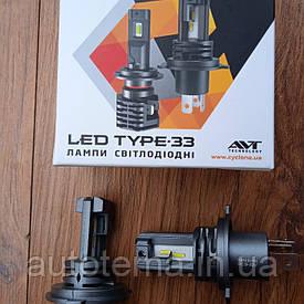 CYCLONE H4 LED TYPE-33 світлодіодні Лампочки