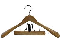 Деревянная костюмная вешалка плечики 45см с зажимом для брюк и юбок