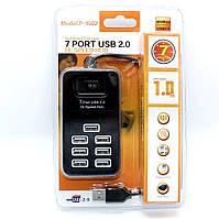 USB 2.0 хаб Разветвитель с выключателям на 7 портов Юсб Концентратор HUB Удлинитель P1602