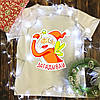 Мужская футболка с принтом - Дед Мороз - Фея