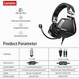 Ігрові навушники LENOVO H402, фото 5