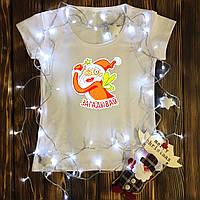 Жіноча футболка з принтом - Дід Мороз - Фея
