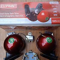 Громкий Звуковой сигнал автомобильный 12в ELEPHANT