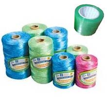 Шпагат, верёвка,клипсы,держатели, нитка для подвязки и скотч для теплиц