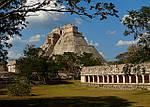 """Экскурсионный тур по Мексике """"Загадки Ацтеков и Майя"""" на 6 дней / 5 ночей, фото 5"""