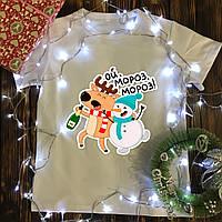 Мужская футболка с принтом - Ой Мороз, Мороз - олень и снеговик