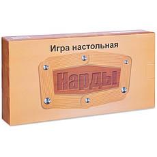 Нарды настольная игра деревянные 24 x 24 см W7710, фото 2