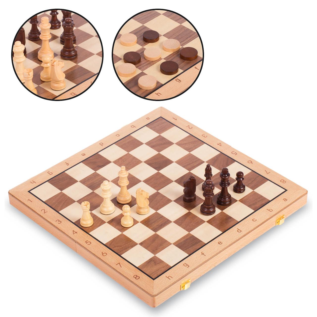 Шахматы, шашки 2 в 1 деревянные 43 x 43 см W9042