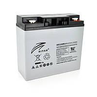 Аккумуляторная батарея AGM RITAR HR1288W, Gray Case, 12V 22.0Ah  ( 181 х 77 х 167 (167 ) 6.50kg Q4