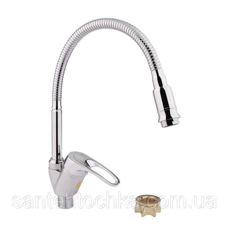Смеситель для кухни с рефлекторным изливом Lidz (CRM)-16 37 008 04