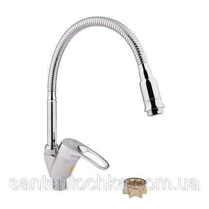 Смеситель для кухни с рефлекторным изливом Lidz (CRM)-16 37 008 04, фото 2