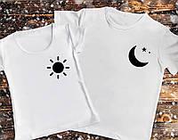 Парные футболки - День и ночь