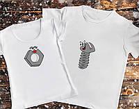 Парные футболки - Болт с гайкой