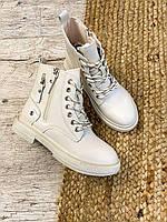 Женские молочные ботинки на шнуровке