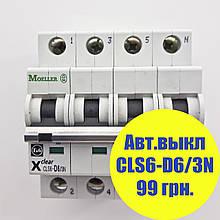 Автоматический выключатель Moeller CLS6-D6/3N, категория C, 6 kA, In=6A, 3P+N, артикул 247758