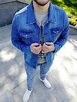 Стильная джинсовая куртка джинсовка мужская с потёртостями синяя