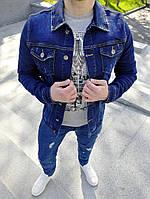 Куртка мужская джинсовая с потертостями стильная
