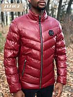 Стильная мужская куртка зимняя красная PP