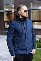 Мужская осенняя куртка синяя River