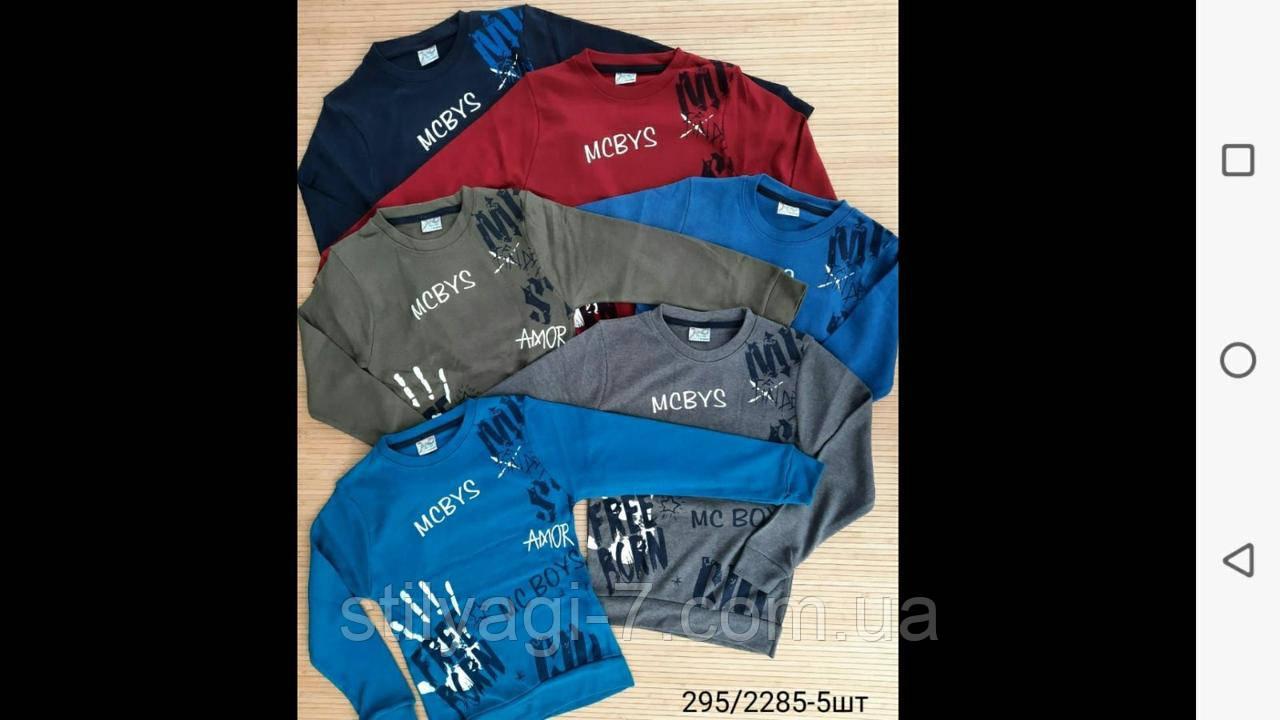 Батник для мальчика на 8-12 лет синего, хаки, бордового, серого цвета с надписью оптом