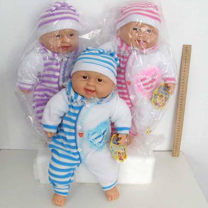 Кукла Пупс Хохотун арт.202 АВ, фото 2