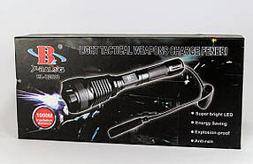 Ліхтарик BL Q2800 T6 158000W