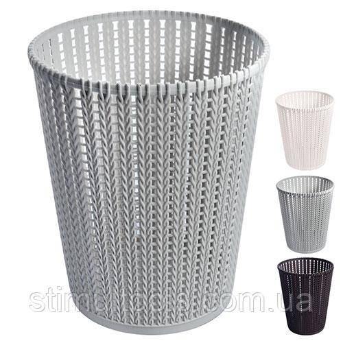 Ведро-плетенка Stenson для мусора пластиковое 24.5*27.5 см